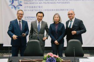 Dr. Sou Chio Fai, Dr. Alexis Tam, Dra O Tin LIn, Prof. Nuno Mangas